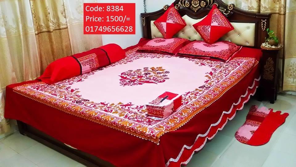 Eight Piece Bed Sheet